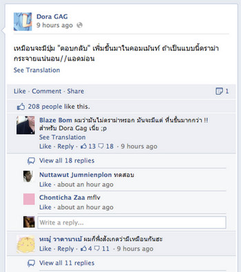 facebook-is-testing-a-new-comment-system